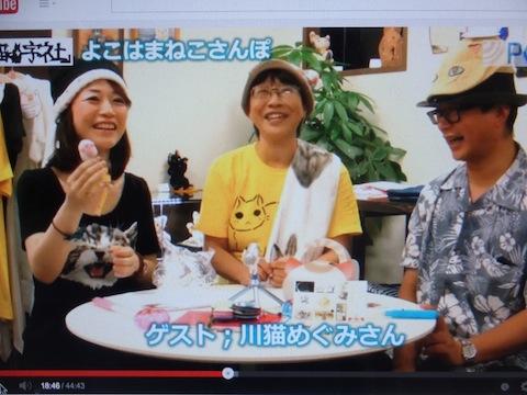 ぷにゃにっきゅーDSCF7034 のコピー