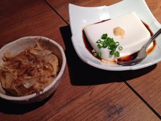 ジーマミー豆腐とパパイヤの漬物