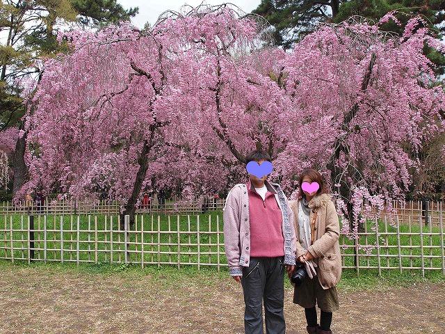 064京都御苑