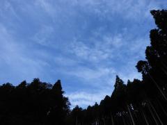 大平渓谷 1日目朝の空