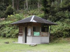 大平渓谷 トイレ