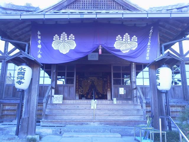永国寺 本殿