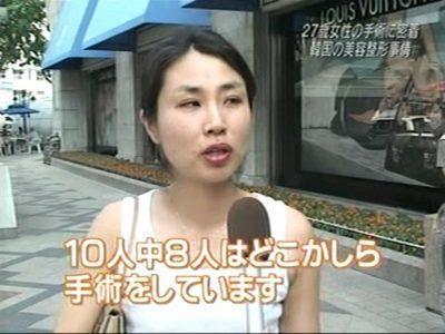 http://blog-imgs-60.fc2.com/s/h/i/shinokubo2ch/092231a5.jpg