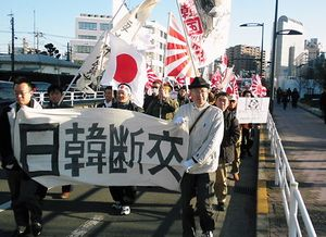 http://blog-imgs-60.fc2.com/s/h/i/shinokubo2ch/0a3ee2fe.jpg