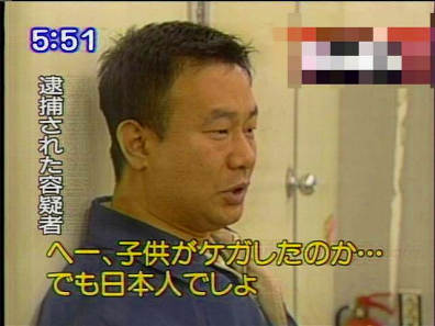 http://blog-imgs-60.fc2.com/s/h/i/shinokubo2ch/1f32bc9f.jpg