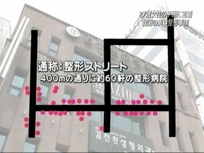 http://blog-imgs-60.fc2.com/s/h/i/shinokubo2ch/3b519d95.jpg