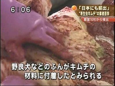 http://blog-imgs-60.fc2.com/s/h/i/shinokubo2ch/3d6c9c9a.jpg