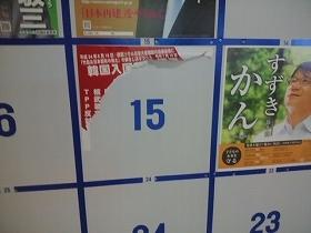 http://blog-imgs-60.fc2.com/s/h/i/shinokubo2ch/414e4af9.jpg