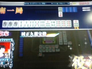 http://blog-imgs-60.fc2.com/s/h/i/shinokubo2ch/53eefc80.jpg