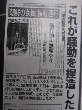 http://blog-imgs-60.fc2.com/s/h/i/shinokubo2ch/5ddcc21b.jpg
