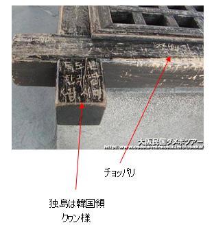 http://blog-imgs-60.fc2.com/s/h/i/shinokubo2ch/69431f97.jpg