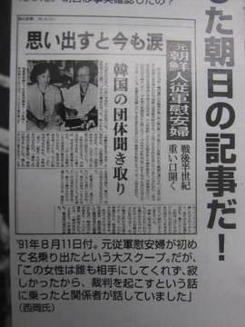http://blog-imgs-60.fc2.com/s/h/i/shinokubo2ch/6ecc2f97.jpg