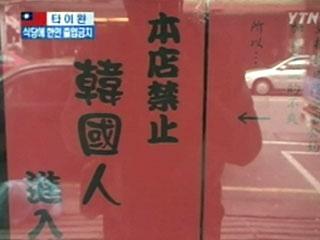 http://blog-imgs-60.fc2.com/s/h/i/shinokubo2ch/74c07ecd.jpg