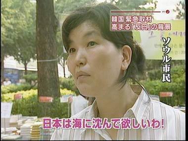 http://blog-imgs-60.fc2.com/s/h/i/shinokubo2ch/7b0bfc03.jpg