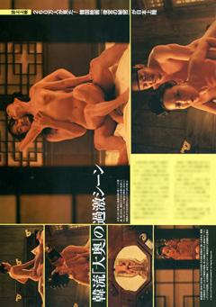 http://blog-imgs-60.fc2.com/s/h/i/shinokubo2ch/89b455d8.jpg