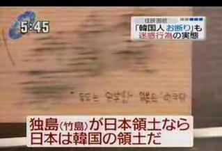 http://blog-imgs-60.fc2.com/s/h/i/shinokubo2ch/8ec4ffa0.jpg
