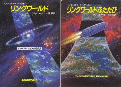 http://blog-imgs-60.fc2.com/s/h/i/shinokubo2ch/a06c6a2e.jpg