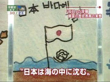 http://blog-imgs-60.fc2.com/s/h/i/shinokubo2ch/a5dbbf1a.jpg