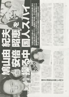http://blog-imgs-60.fc2.com/s/h/i/shinokubo2ch/ae3e3bac.jpg