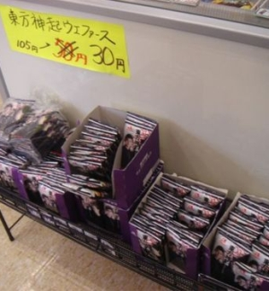 http://blog-imgs-60.fc2.com/s/h/i/shinokubo2ch/af1d358b.jpg