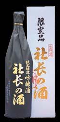 http://blog-imgs-60.fc2.com/s/h/i/shinokubo2ch/b2182439.jpg