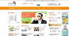 http://blog-imgs-60.fc2.com/s/h/i/shinokubo2ch/bb849720.jpg
