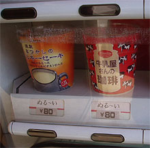 http://blog-imgs-60.fc2.com/s/h/i/shinokubo2ch/c8b5e063.jpg