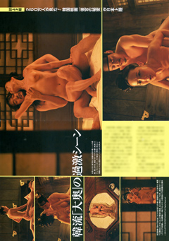 http://blog-imgs-60.fc2.com/s/h/i/shinokubo2ch/c96f1a2e.jpg