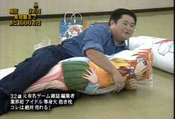 http://blog-imgs-60.fc2.com/s/h/i/shinokubo2ch/cc1b0336.jpg