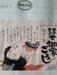 http://blog-imgs-60.fc2.com/s/h/i/shinokubo2ch/d754b403.jpg