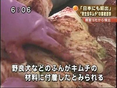 http://blog-imgs-60.fc2.com/s/h/i/shinokubo2ch/d8a91ee3.jpg