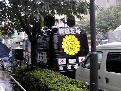 http://blog-imgs-60.fc2.com/s/h/i/shinokubo2ch/dc6fedf0.jpg
