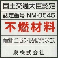 http://blog-imgs-60.fc2.com/s/h/i/shinokubo2ch/ddbeec96.jpg