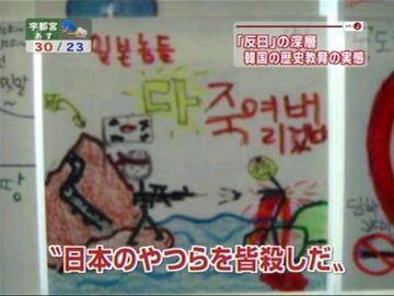 http://blog-imgs-60.fc2.com/s/h/i/shinokubo2ch/f6dd8f00.jpg