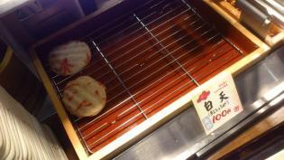 丸亀製麺、ぶっかけ冷やし大、白天、えび天3