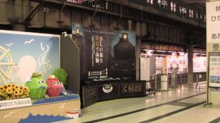 上野駅三代目たいめい軒、ハンバーグライス付4