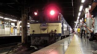 上野駅三代目たいめい軒、ハンバーグライス付6