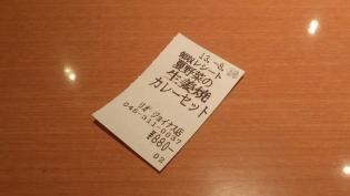 カレーハウスリオ、期間限定生姜焼きカレーセット2