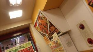 松屋、豚キムチ定食1