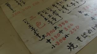 磯村屋、三色(中)(肉、玉子、ポテト)2
