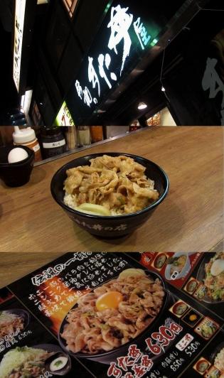 伝説のすた丼屋、すた丼(並)2