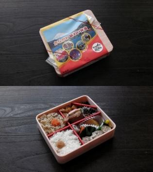 崎陽軒、期間・神奈川限定販売のかながわ味わい弁当3