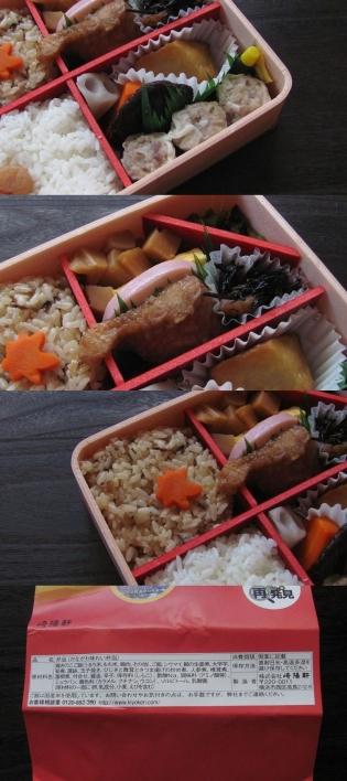 崎陽軒、期間・神奈川限定販売のかながわ味わい弁当4