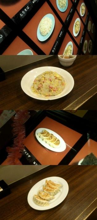 龍味、チャーハン、餃子2