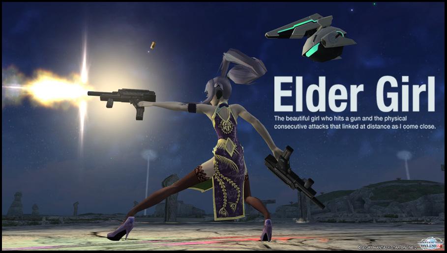 Elder Girl