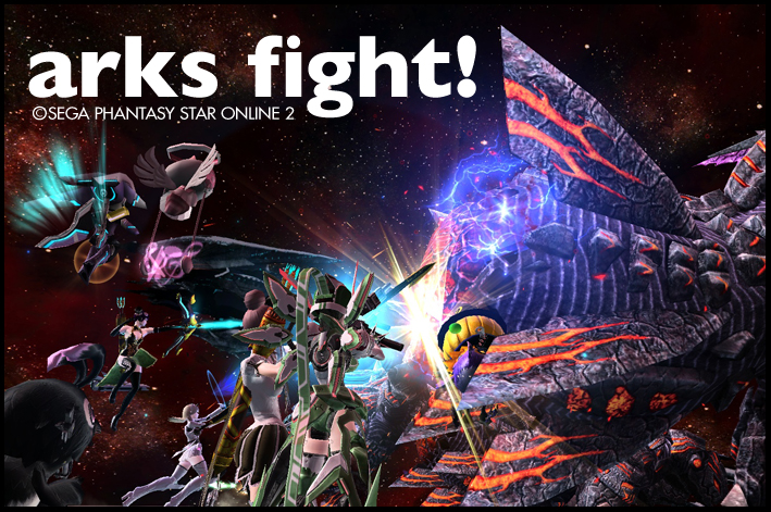 arksfight20131101.jpg