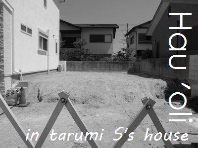 NEW HOUSE in tarumi