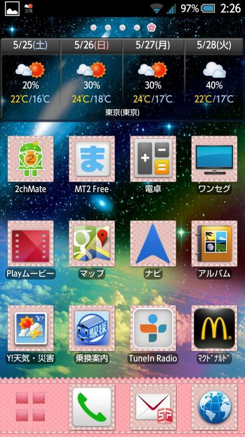 BLDEEWMCEAAx_FU.jpg