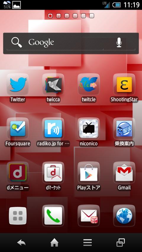 Screenshot_2013-05-20-11-19-091.jpg