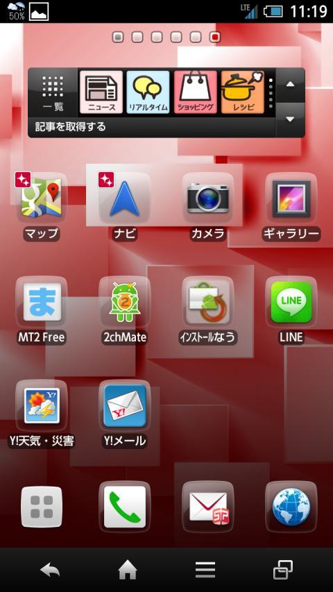 Screenshot_2013-05-20-11-19-151.jpg